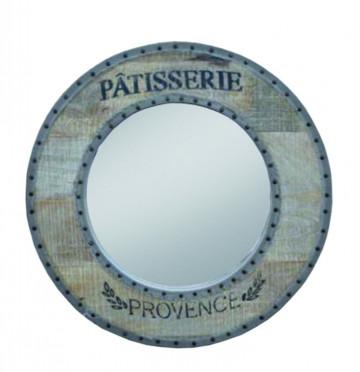 Oglinda rotunda cu rama alba din lemn TASTE OF INDIA, 65 x 3 x 65 cm