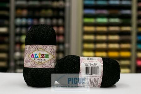 Poze Fir de tricotat sau crosetat - Fir microfibra ALIZE FOREVER SIMLI NEGRU 60