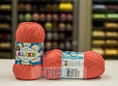 Poze Fir de tricotat sau crosetat - Fir BUMBAC 100% ALIZE MISS FREZ 619