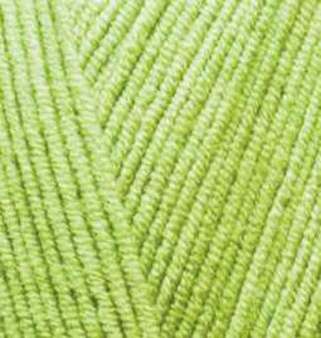 Poze Fir de tricotat sau crosetat - Fir ALIZE COTTON GOLD VERNIL 612