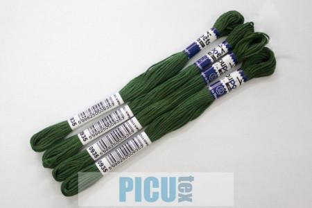 Poze ATA MOULINE PUPPETS , BUMBAC 100% cod 0935
