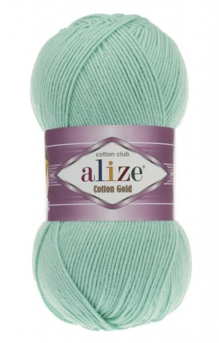 Poze Fir de tricotat sau crosetat - Fir ALIZE COTTON GOLD VERNIL 15