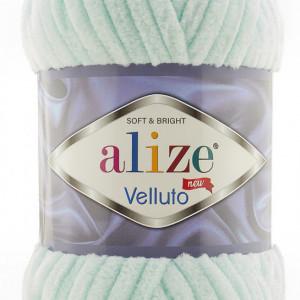 Fir de tricotat sau crosetat - Fire tip mohair din acril ALIZE VELLUTO VERNIL 15