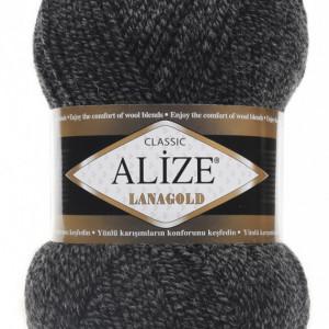 Fir de tricotat sau crosetat - Fire tip mohair din lana 49% si acril 51% Alize Lanagold Melanj 600