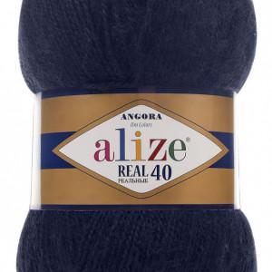 Fir de tricotat sau crosetat - Fire tip mohair din acril Alize Angora Real 40 Bleomaren 279