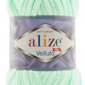 Fir de tricotat sau crosetat - Fire tip mohair din acril ALIZE VELLUTO VERNIL 464