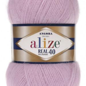 Fir de tricotat sau crosetat - Fire tip mohair din acril Alize Angora Real 40 Lila 198
