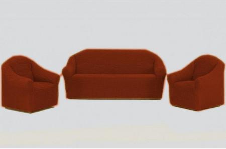 Set huse elastice pentru canapea 3 Locuri si 2 fotolii, fara volanas, Caramiziu
