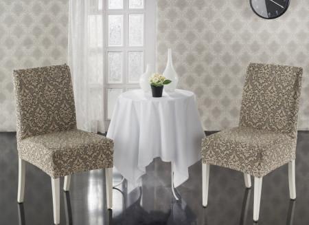 Set 6 huse Multielastice Jacquard pentru scaune, fara volanas - Bej