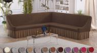 Husa Multielastica Jacquard pentru coltar, cu volanas, culoare Maro