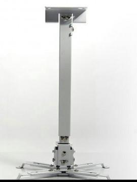Poze Suport universal Acom pentru prindere videoproiector vertical sau orizontal