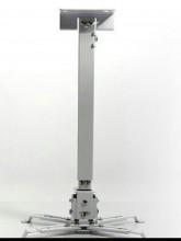 Suport universal Acom pentru prindere videoproiector vertical sau orizontal