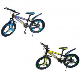 Bicicleta, nr. 22