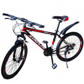 Bicicleta, nr.24