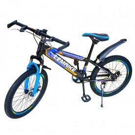 Bicicleta, nr. 20