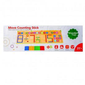 Joc educativ din lemn - Invata matematica
