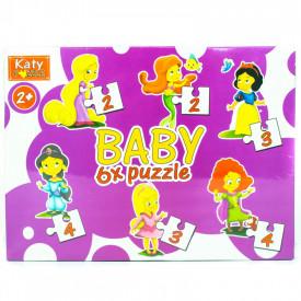Joc puzzle 18 piese Baby Puzzle Katy Paper