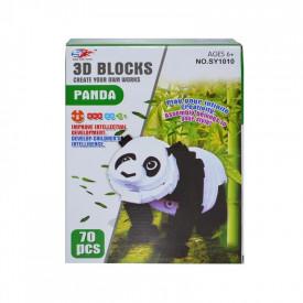 Joc creativ 3D, din burete, 70 piese, Panda