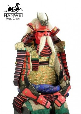"Armadura  Japonesa ""Samurai Armor of Takeda Shingen"""
