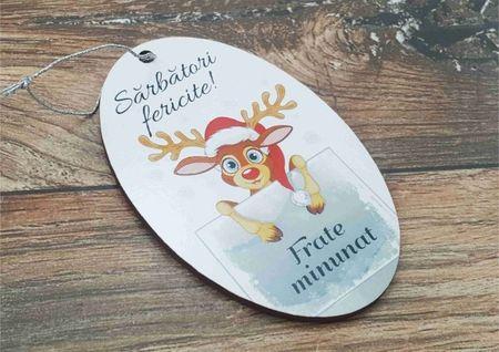 Ornament pom -FRATE MINUNAT-