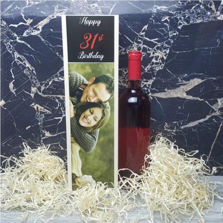 Cutie de vin personalizata cu poza si varsta