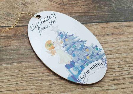 Ornament pom -SOTIE IUBITA-