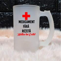 Halbă personalizată -Medicament-