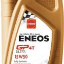 ENEOS GP4T