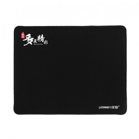 Mouse pad UGREEN, 360 x 280 x 4 mm black (LP126 40405)