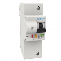 Siguranta WDYK POW63 WiFi Smart 1P Circuit Breaker (MCB) (max. 63A) cu contor de putere si protectie la suprasarcina
