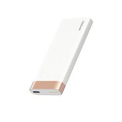 Baterie externa/Power bank , Baseus Parallel Line , 10000 mAh , USB + USB-C + micro USB , alb