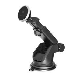 Suport auto telescopic , fixare cu ventuza , Baseus Solid , gri