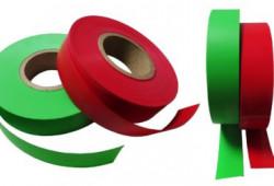 Banda decor PVC 39 mm