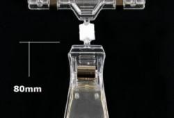 Suport eticheta cu clema 65x0x80 mm