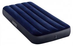 """Saltea pat gonflabilă """"Intex"""" 4 dimensiuni"""