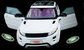 Laser Logo Projector Land Rover
