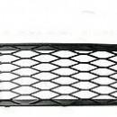 Grelha frontal inferior Seat Ibiza 6L FR