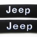 Almofadas de Cinto Jeep