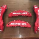 Capas de Travão Mercedes AMG vermelhas