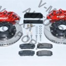 Travagem V-Maxx Ford Focus DA3/DB3 2004-2011