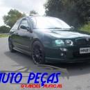 Chuventos Rover 25