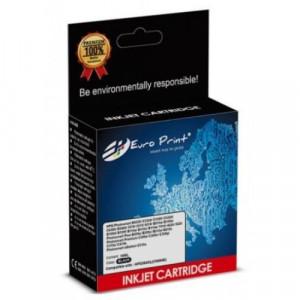 Canon CLI-521Gy, Cartus compatibil, Grey, 446 pagini - UnCartus
