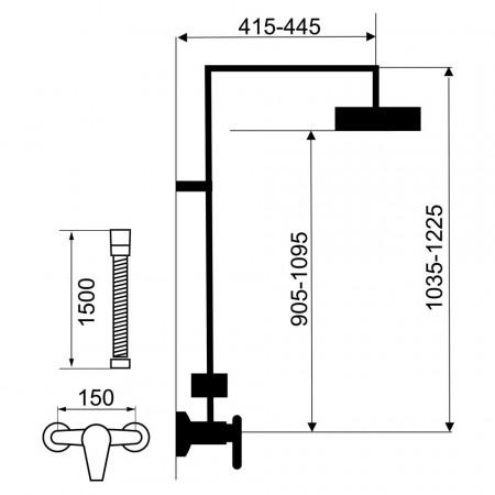 Set 2 in 1 Metalia 57: 57062 baterie perete dus, cu set bara dus cu suport culisant, dus fix si para dus mobila, crom - SET068/57,0