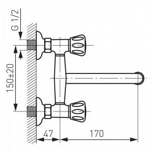 Baterie perete lavoar/spalator Standard, crom - BST5
