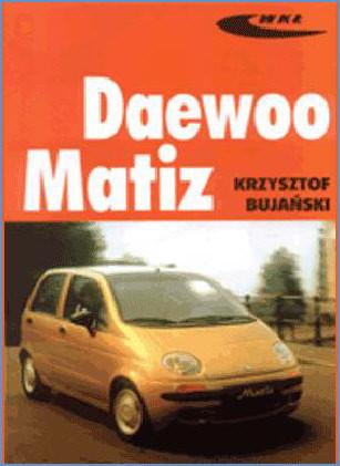 Manual auto Daewoo Matiz
