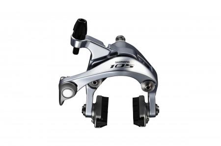 Clesti Frana Spate Shimano 105 BR-5800 Argintiu