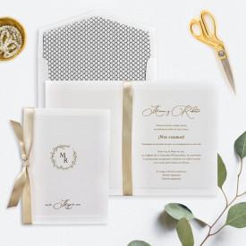 Invitatie de nunta Lux 39722
