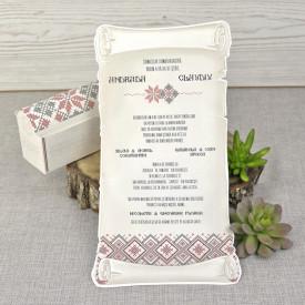 Invitatie de nunta 39347
