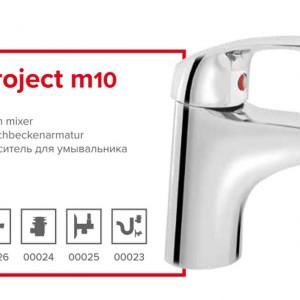 Baterie monocomanda lavoar (m10) PROJECT UH 00026