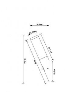 Aplica de exterior otel inoxidabil opala, 1 bec, dulie E27, Globo 3157S